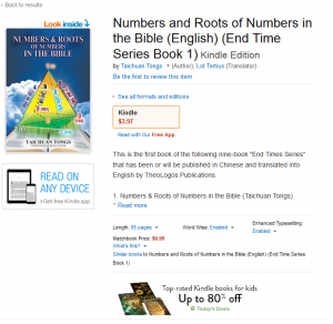 Numbers and Roots Of Numbers in Bible English Edition Kindle ebook